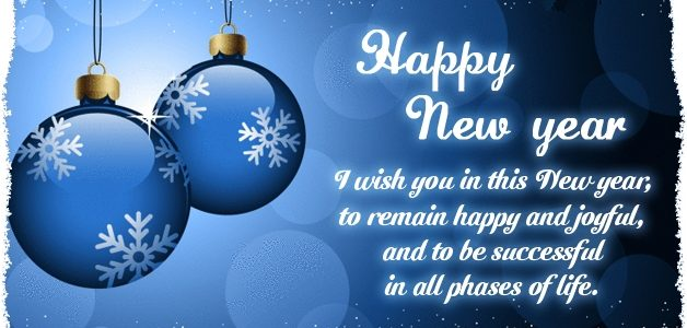 Happy New Year Facebook SMS 2017