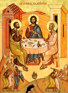 Jesus with disciples in Emmaus