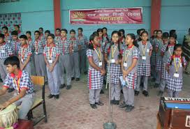 Kendriya Vidyalaya Sevoke Recruitment 2017,Primary Teachers,Computer Instructors Officer