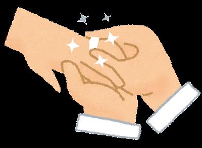 結婚指輪のイラスト「指輪の交換」