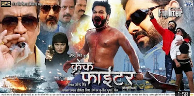 Crack Fighter (Pawan Singh) Bhojpuri Film 2019 Full HD Download