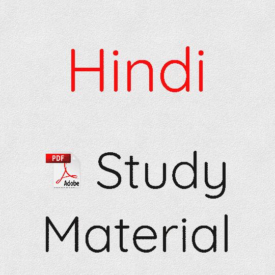 Hindi Study Material