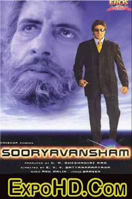 Sooryavansham 1999 Full HD 480p|| 720p|| 1080p|| Download Now & Watch Online