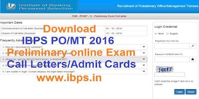 IBPS PO Prelims Call Letters 2016