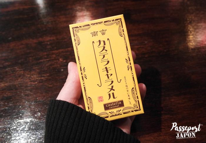 Packaging caramels parfum castella, Nagasaki, Kyushu