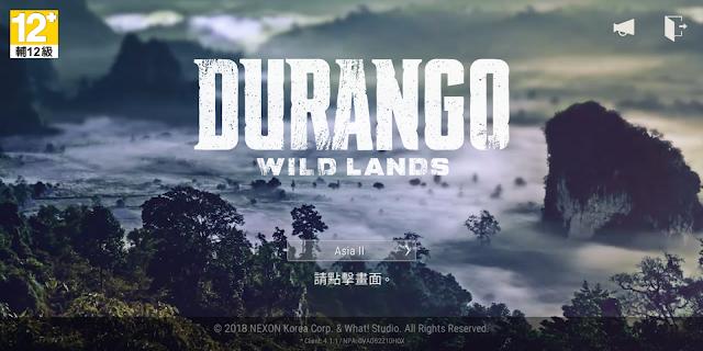 Durango: 野生之地