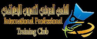 https://3.bp.blogspot.com/-bOIW-aNKDnA/WZtnQtg1DkI/AAAAAAAAAg4/6k2f_ym-pe4SM4VEn2qrsBXzSGJ9P4N_ACLcBGAs/s320/IPTC-logo2