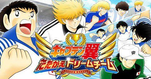Captain Tsubasa Upcoming Smartphone App Already Has 1.5 million preregistrations, And A New Teaser Trailer Revealed.