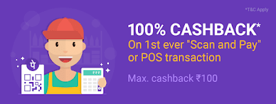 PhonePe Scan & Pay or POS Offer