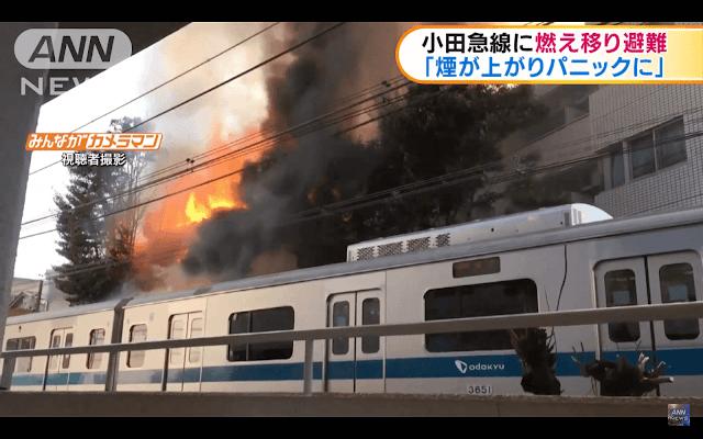 Trem faz parada de emergência justamente ao lado de um incêndio e também pega fogo
