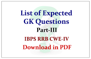 List of Expected GK Questions Part-III for Upcoming IBPS RRB CWE-IV 2015 | Download in PDF