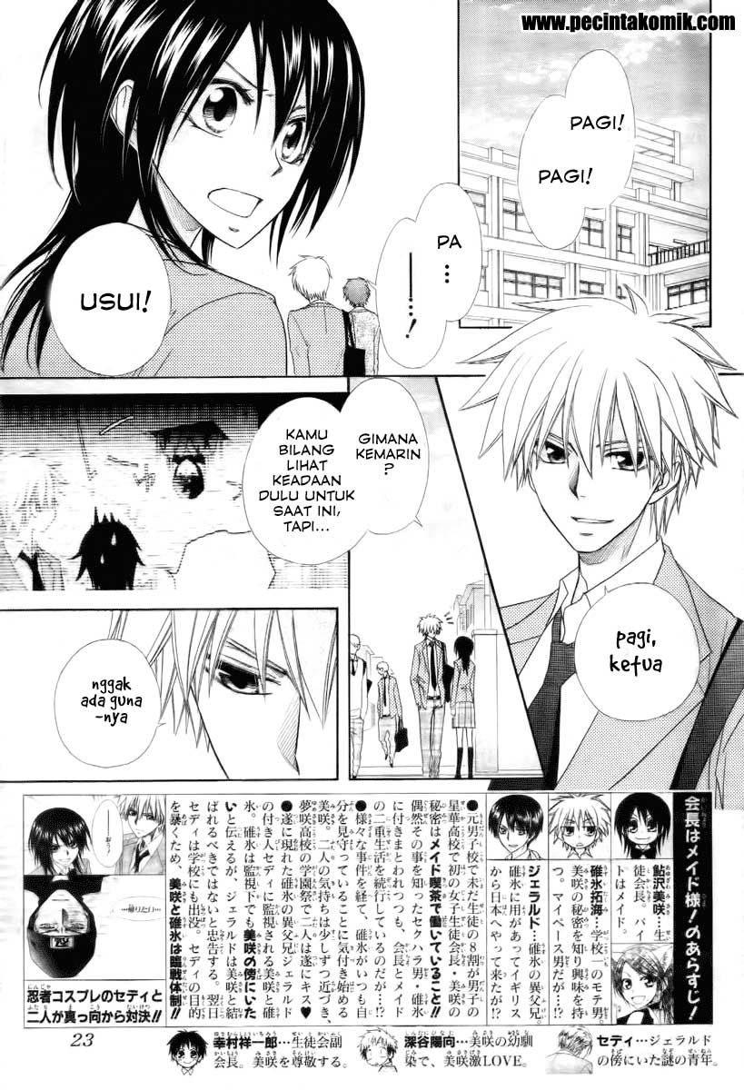 Kaichou Wa Maid Sama Chapter 53-3
