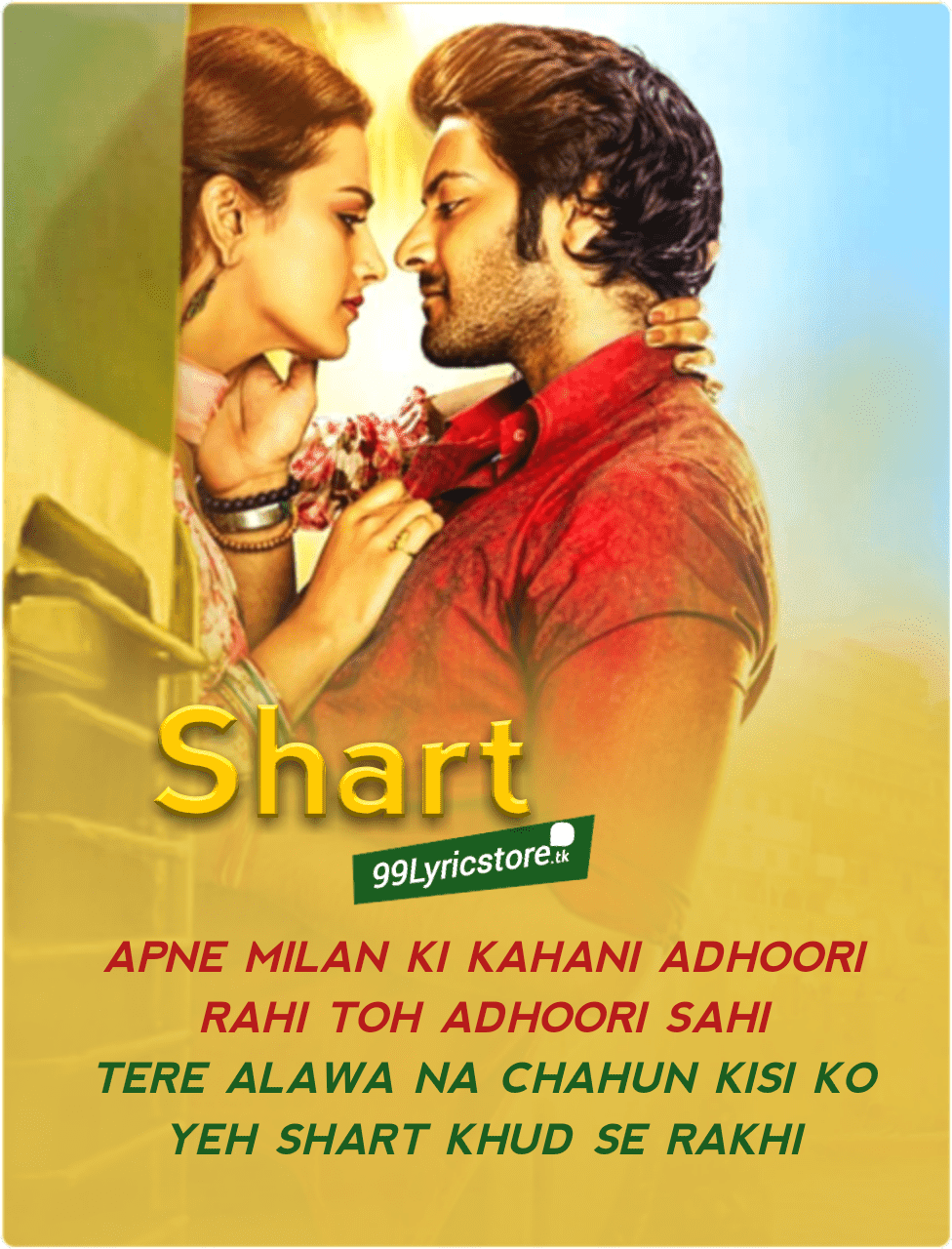 Sonu Nigam Song Shart Lyrics Milan Talkies