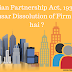 Indian Partnership Act, 1932 ke anusar Dissolution of Firm kya hai ?