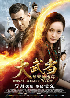 Wudang (2012) 7 อภินิหาร สะท้านบูตึ้ง