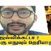 Fm famous RJ Balaji on Jallikattu Case and Cauvery Dispute Latest Speech