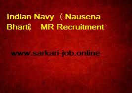 Indian Navy (Nausena Bharti) MR Recruitment