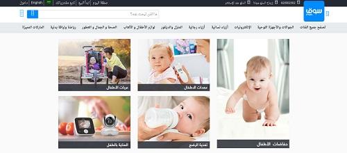 http://souq.link/2qqCiSa