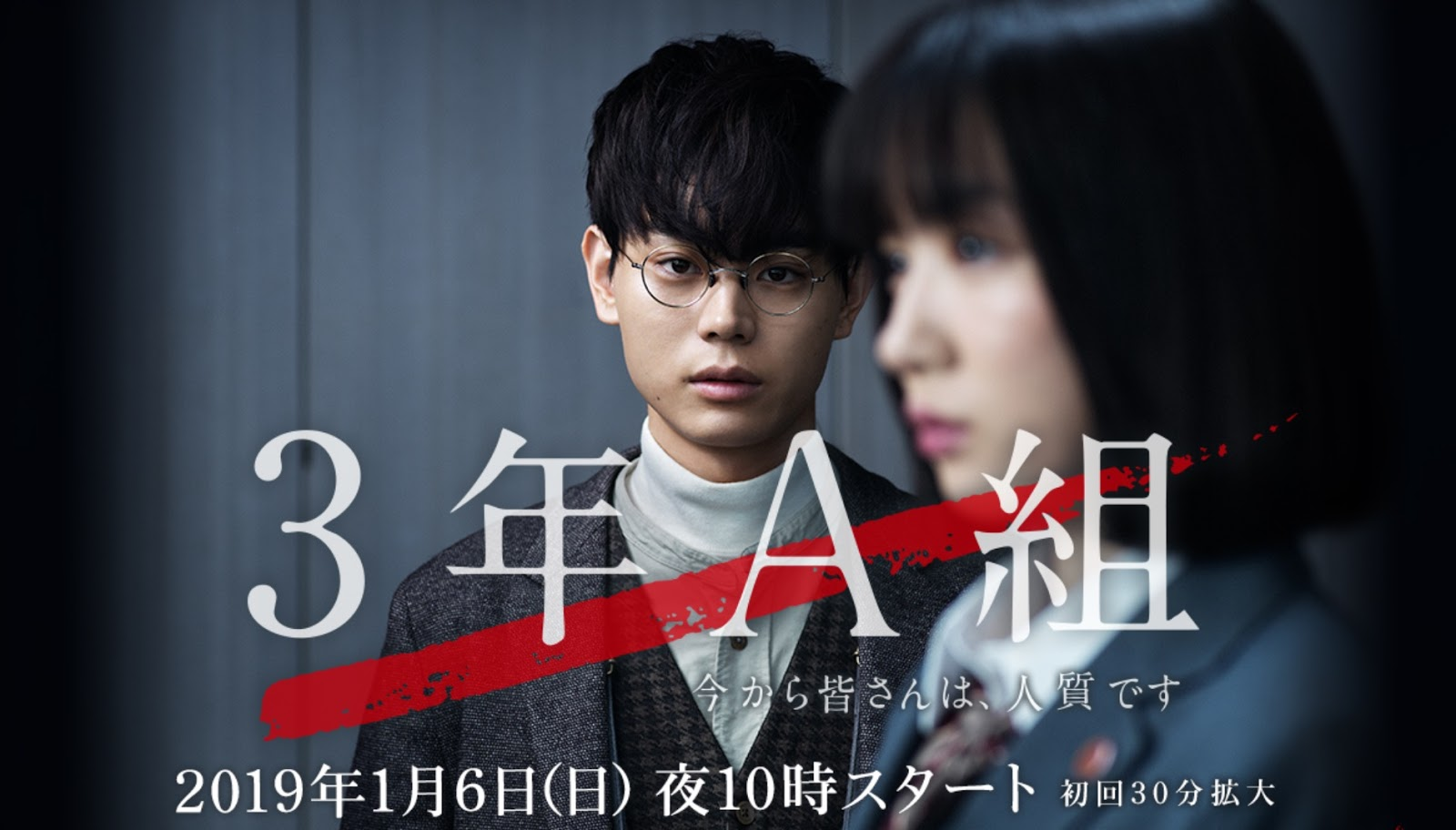 narratage japanese movie eng sub download