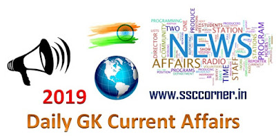 daily-gk-current-affairs-2019