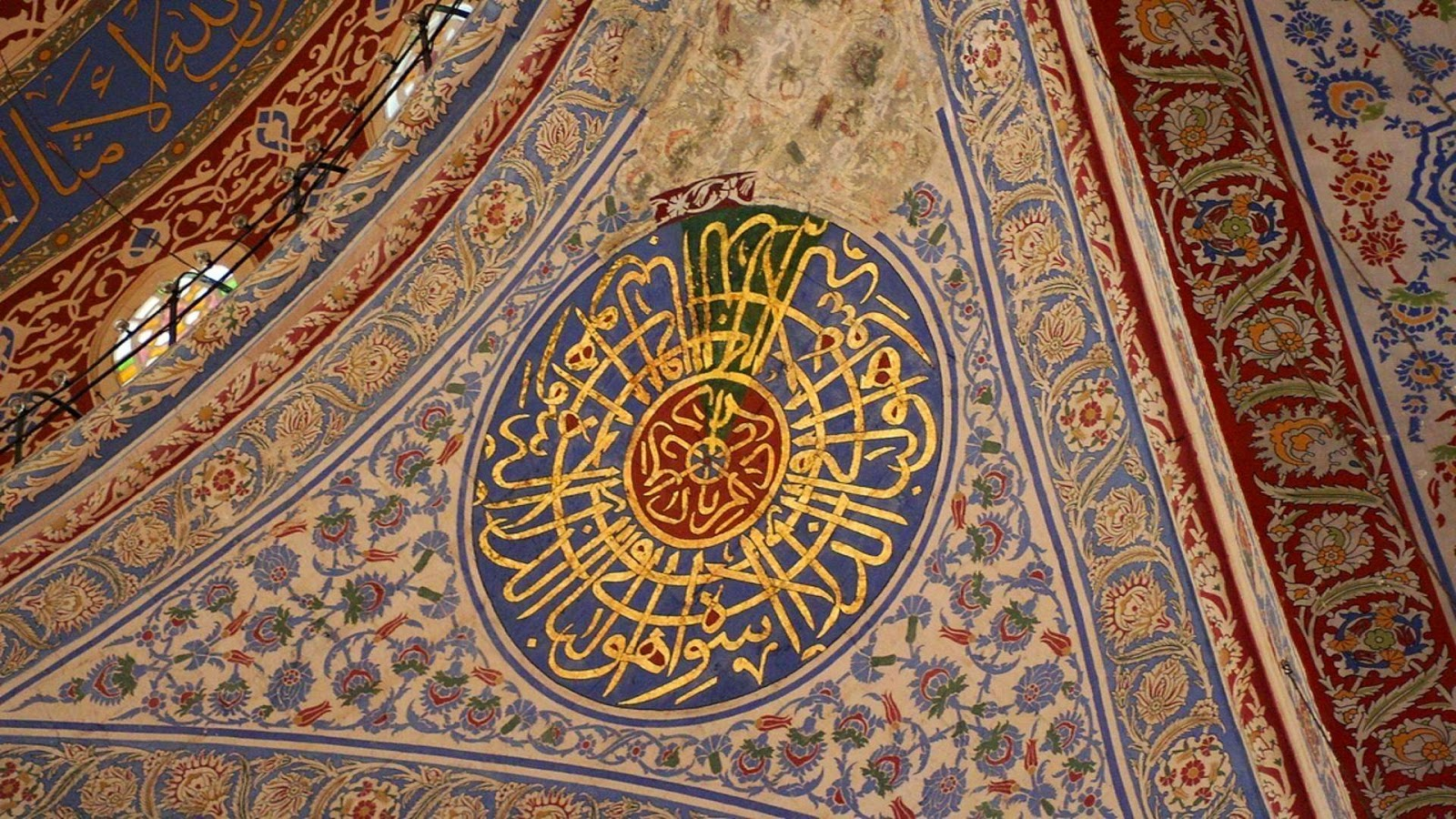 Islamic Blog About Muslims: Islamic Art