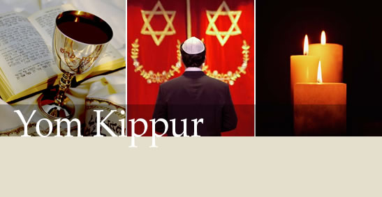 yom-kippur-2017-hd-wallpapers-animated-images-gif-pictures-wishing-photos-2