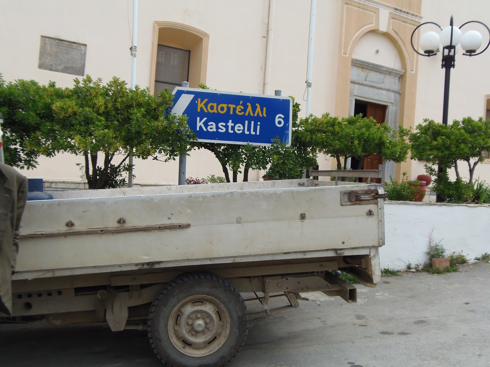 Kastelli, village, crete, greece, island, raki, cafe, ouso, ouzo, jeep safari, traveling, travel, travel blogger