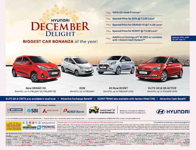 Hyundai December Delights | Biggest car bonanza of the year | December 2017 offers