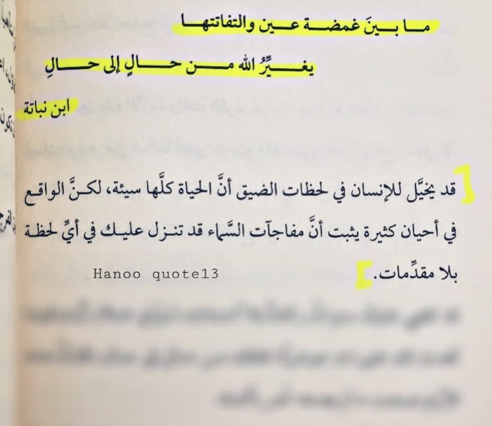 كتاب حب الحياة pdf