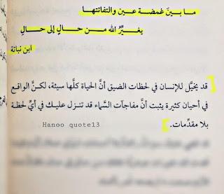 تحميل كتاب كن بخير pdf