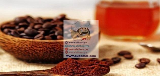 فوائد واستخدامات قناع القهوة والعسل