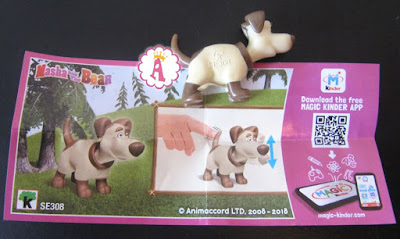 Собака фигурка из Kinder Surprise Masha and the Bear
