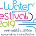 """Water Festival 2019 Auspicious Thai New Year""   to Thailand's 4 regions, Bangkok - Chiang Mai - Udon Thani - Phuket"