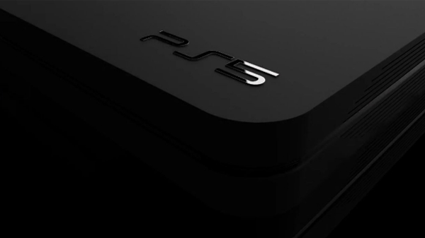 This date Issuance of the PlayStation 5