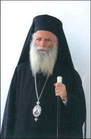 Μητρόπολη Κυθήρων και Αντικυθήρων : «Δεν θα υποδεχθούμε εκπρόσωπο της Κυβερνήσεως ή της Βουλής των Ελλήνων»