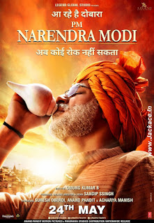 PM Narendra Modi First Look Poster 8