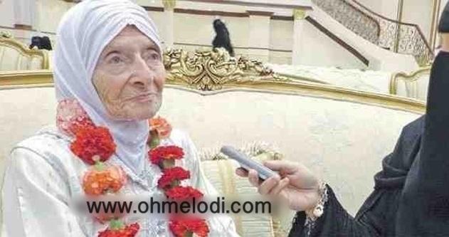 """Akhirnya Kisah Terbongkar !! Nenek ini Mengejutkan Keluarganya Untuk Memeluk """"ISLAM"""" .. Kini dia menjadi Muallaf tertua di Dunia !! Masya Allah .."""