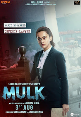 Mulk 2018 300MB 480p Movie Download