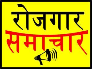 Sarkari Naukri - Gujarat Public Service Commission (GPSC) - 1363 different Vacancies - APPLY NOW
