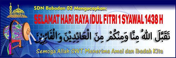 Banner Selamat Idul Fitri 1