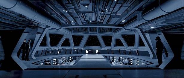 Csillagromboló vezérlőterem