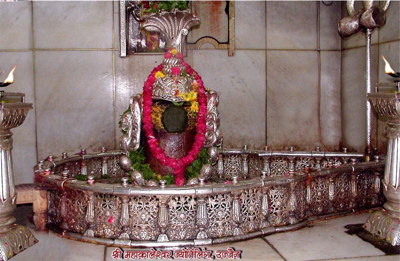 Shiva Lingam Hd Wallpapers Bhagwan Ji Help Me Mahakaleshwar Ujjain Images And Wallpapers