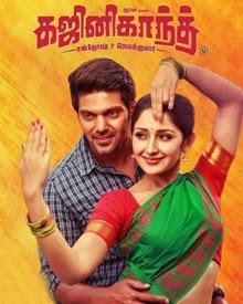 Ghajinikanth (2018) Tamil Movie Download