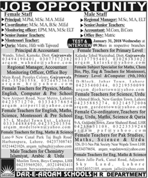 Latest Jobs for Male & Female in Dar-E-Arqam School 2018