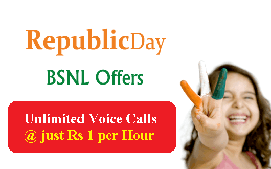 BSNL Offers Unlimited Voice Call to Any Network with Rs 26/- Special Tariff Voucher (STV) for 26 Hours