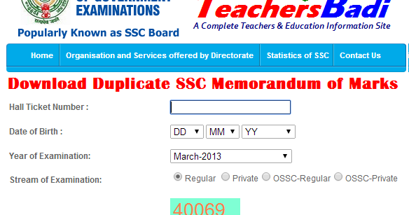 Download SSC Memorandum Marks Sheet from bseap org & bse telangana
