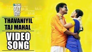 Tea Kadai Raja Tamil Movie _ Thavaniyil Taj Mahal _ Video Song