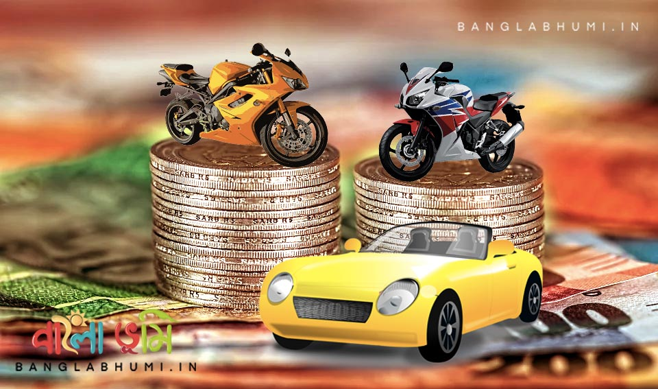 Why It's Important to Renew Your Bike and Car Insurance? Know in Bengali
