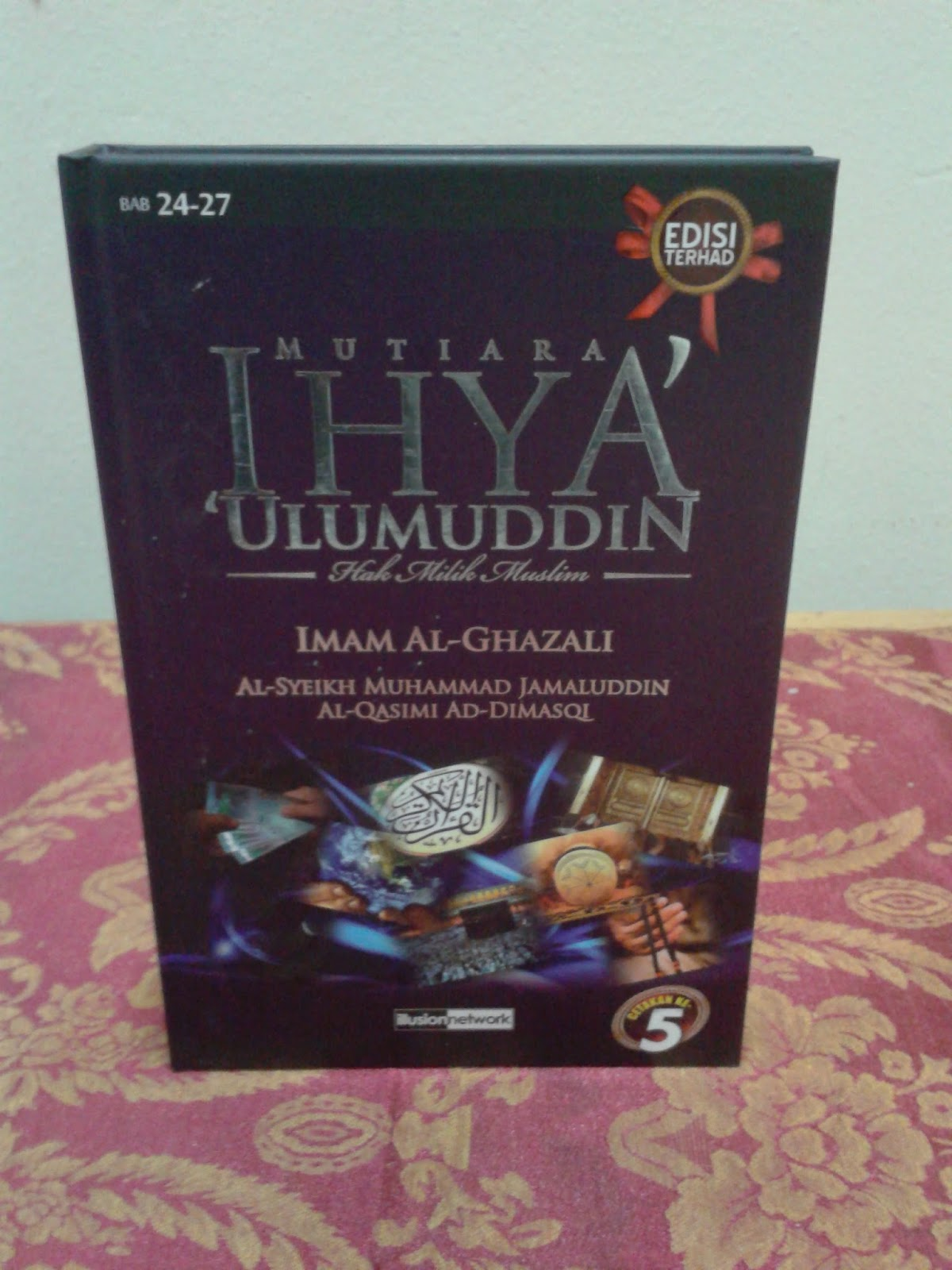 Ghazali pdf al
