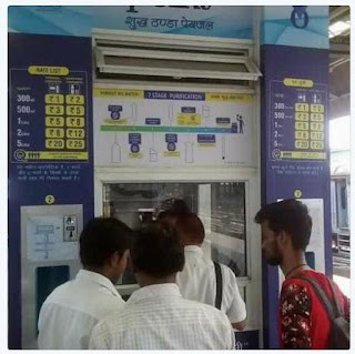 Water Vending Machines by  Indian Railway